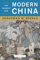 The Search for Modern China Book PDF