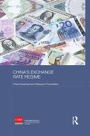 China s Exchange Rate Regime