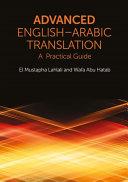 Advanced English-Arabic Translation