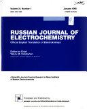 Russian Journal of Electrochemistry Book