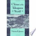 China in the Tokugawa World
