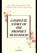 Complete Story of the Prophet Muhammad