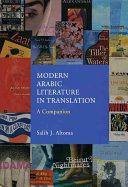 Modern Arabic Literature In Translation