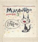Macanudo #3