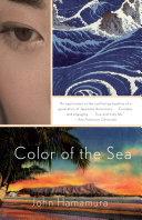 Pdf Color of the Sea