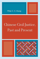 Chinese Civil Justice, Past and Present - Seite ii