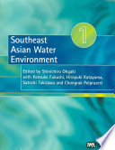 Southeast Asian Water Environment 1