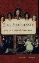 Five Empresses