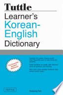 Tuttle Learner's Korean-English Dictionary