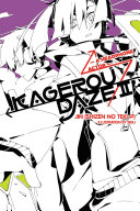 Kagerou Daze, Vol. 2 (light novel)