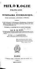 Philologie française