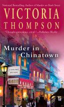 Pdf Murder In Chinatown