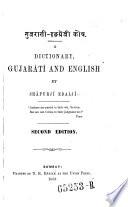 A Dictionary Gujarati And English 2 Ed