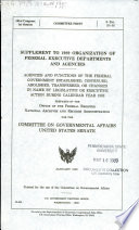 Supplement To Organization Of Federal Executive Departments And Agencies PDF