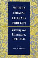 Modern Chinese Literary Thought