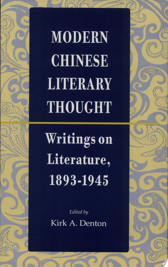 Modern Chinese Literary Thought