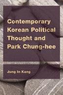 Contemporary Korean Political