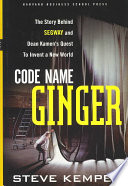 Code Name Ginger