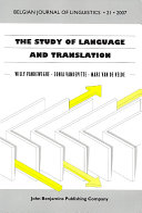 The Study of Language and Translation