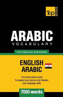Egyptian Arabic Vocabulary for English Speakers   7000 Words