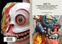 ASIAN HIGHLANDS PERSPECTIVES Volume 33