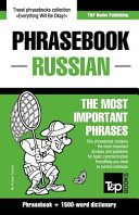 English Russian Phrasebook and 1500 Word Dictionary