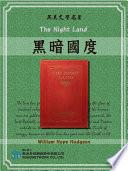 Download The Night Land (黑暗國度) Book