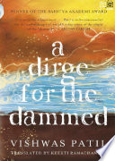 A Dirge for the Dammed