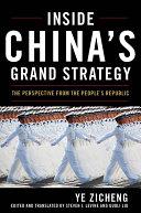 Inside China's Grand Strategy