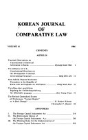 Korean Journal of Comparative Law Book