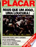 1985年3月1日