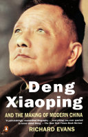 Deng Xiaoping and the Making of Modern China banner backdrop