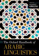 The Oxford Handbook of Arabic Linguistics [Pdf/ePub] eBook