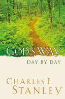 God s Way