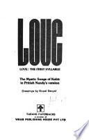Love, the First Syllable