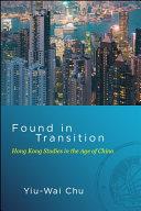 Found in Transition [Pdf/ePub] eBook