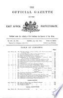1914年7月15日