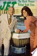 22 фев 1973