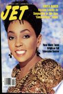 Oct 15, 1990