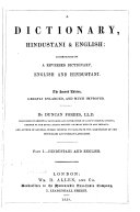 A Dictionary  Hindustani   English