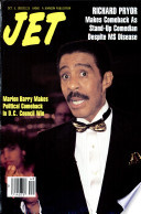 Oct 5, 1992