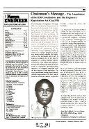 Kenya Engineer Book