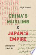 China s Muslims and Japan s Empire