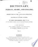 A Dictionary  Persian  Arabic and English Book