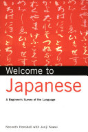 Welcome to Japanese