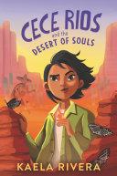Cece Rios and the Desert of Souls Pdf/ePub eBook