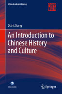 An Introduction to Chinese History and Culture