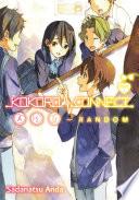 Kokoro Connect Volume 9  Asu Random Part 1