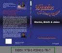 Mkhuzelwa - The Creed Of Epistles - Stories, Briefs & Jokes