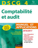 DSCG 4 - Comptabilité et audit - 2016/2017 - 7e éd